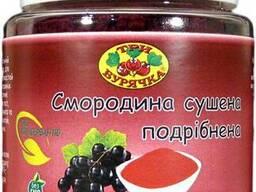 Смородина сушеная мелкого помола натуральная 120 г