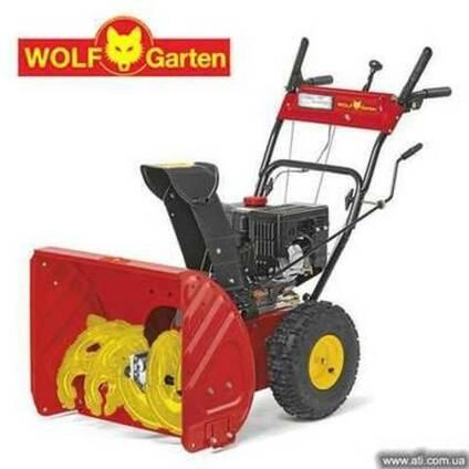 Снегоуборщик Wolf Garten Select me 61 E