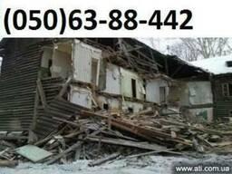 Снос дома, демонтаж вручную