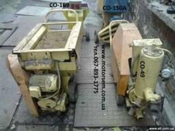 СО-49 М Строительное оборудование СО-150 Цена СО-49; СО-169