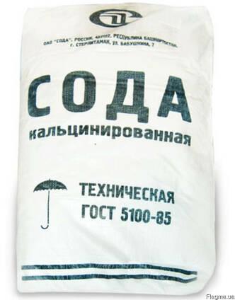 Сода кальцинированная, марка А, Б, Карбона́т на́трия