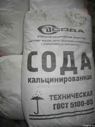 Сода кальцинированная (натрий углекислый)