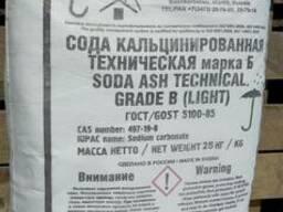 Кальцинированная сода в мешках по 25кг