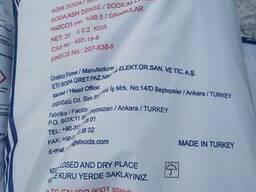 Сода кальцинированная Турция