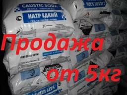 Сода каустическая гранула купить от 5кг