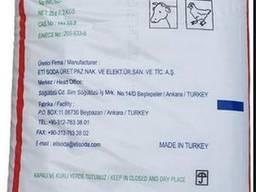Сода кормовая (двууглекислый Натрий, бикарбонат Натрия), Турция