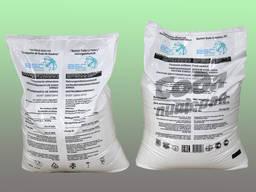 Сода пищевая БСК, бикарбонат натрия, гидрокарбонат натрия