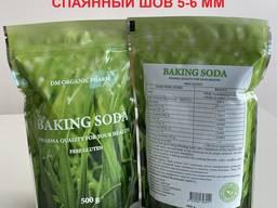Сода пищевая медицинская для лечения по Неумывакину