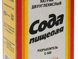 Сода пищевая в пачках 500г