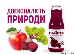 Сок яблочно-свекольный натуральный прямого отжима