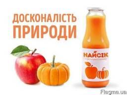 Сок яблочно-тыквенный натуральный прямого отжима