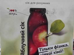 Сок яблочный натуральный 10 литров