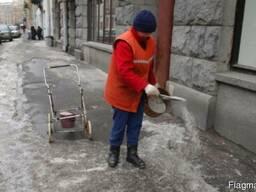 Соль для посыпки дорог и борьбы с гололёдом. Днепр