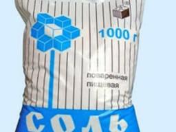 Соль каменная пищевая 1 кг помол №1 в полиэтиленовых пакетах