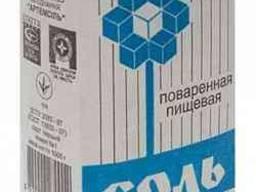 Соль кухонная каменная в бумажных пакетах 1, 5кг.