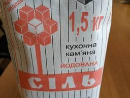 Соль кухонная каменная йодированная 1, 5кг.