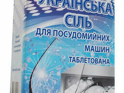Соль таблетированная «Экстра» для посудомоечных машин