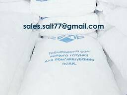 Соль таблетированная, соль в таблетках, соляные таблетки