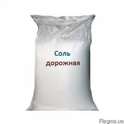 Соль техническая в мешках 40кг с доставкой