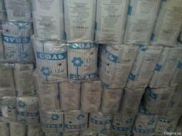 Соль (пачка 1,5 кг)