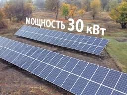 Солнечные электростанции под ключ. Зеленый тариф.