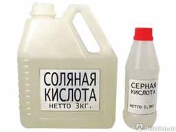 Серная кислота 93,6%(наличие лицензии!!!)