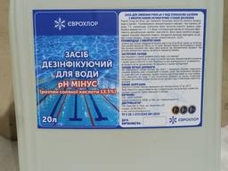 Соляна кислота 13%, розчин соляної кислоти (каністра 20л)