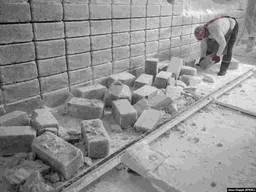 Соляные блоки (кондиция, не кондиция)