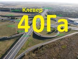 Сорок Гектар в самом проездном месте Одесской области