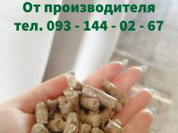 Пеллеты из сосны повышенной плоности 8мм Киев
