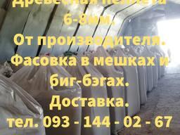 Киев сосновая пеллета, оптом и в розницу!