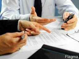 Составление контракта с директором