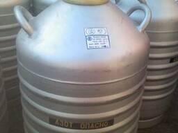 Сосуд Дьюара для жидкого азота