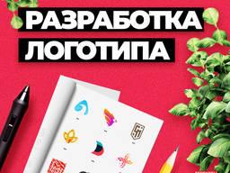 Создание логотипа | Дизайн фирменного знака | Дизайнер