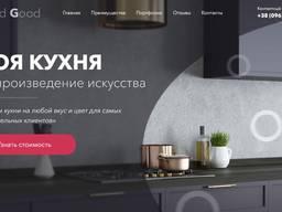 Создание сайтов под заказ