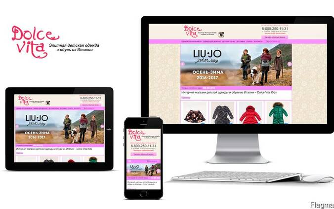 efe075525a9d Создание сайтов, разработка цена, фото, где купить Старобельск ...