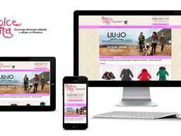 Создание сайтов, разработка интернет-магазинов, раскрутка