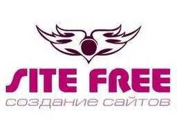 Создание сайтов в студии Site Free