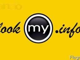 Создание веб сайтов и интернет магазинов в Донецке