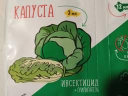 """Спасатель капусты 3мл 12мл ТМ """"Белреахим"""""""
