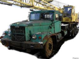Специальный грузовой автокран КРАЗ 257 К1