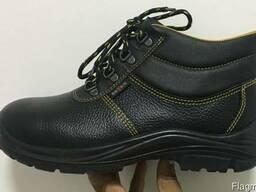 Спецобувь, ботинки Seven Safety 2107 s1