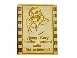 """Спички сувенирные-магнит на холодильник """"Душу-Богу. .. """""""
