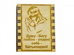 """Спички сувенирные-магнит на холодильник """"Душу - Богу"""""""