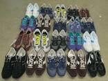 Спортивная обувь Diadora. Микс. - фото 1