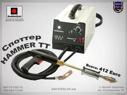 Споттер RedHotDot Hammer TT (Франция) для рихтовки и вытяжки