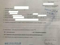 Справка о несудимости в Польше без апостыля