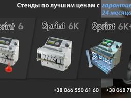 Спринт 6к. стенд для проверки форсунок. прибор для промывки