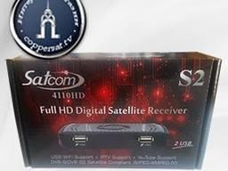 Спутниковый ресивер Satcom 4110 HD S2 (2 USB)