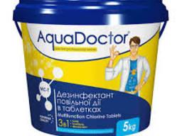 Средство 3 в 1 по уходу за водой AquaDoctor MC-T (1 кг)